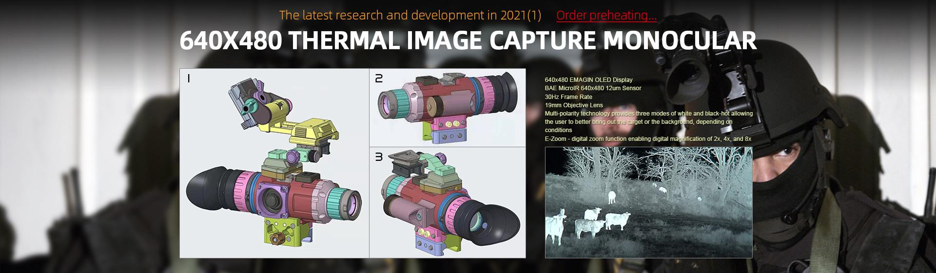 THERMAL IMAGE CAPTURE MONOCULAR